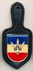 Pocket Badge Air Defense Missile Battalion 39 ECKERNFÖRDE, printed, Wawersich